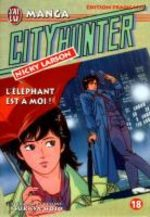 City Hunter # 18