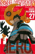 Fire force # 27