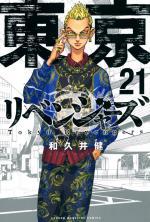 Tokyo Revengers 21 Manga