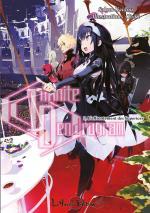 Infinite Dendrogram 3 Light novel