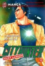 City Hunter # 15
