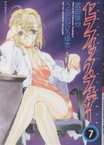 Seraphic Feather 7 Manga