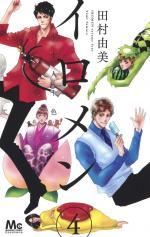 Iromen - Juunintoiro 4 Manga