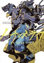 No Guns Life 6 Manga