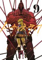 No Guns Life 9 Manga