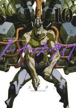 No Guns Life 10 Manga