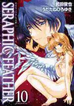 Seraphic Feather 10 Manga
