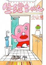 Ragnagna et Moi 1 Manga