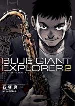 Blue Giant Explorer 2 Manga