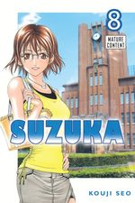 Suzuka 8