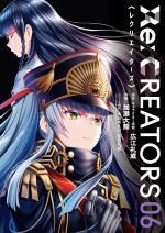 Re:Creators 6 Manga