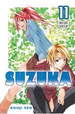 Suzuka 11