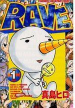Rave 1 Manga