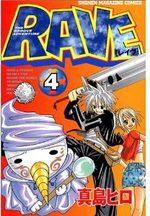 Rave 4 Manga