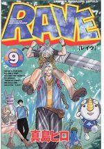 Rave 9 Manga
