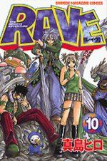 Rave 10 Manga