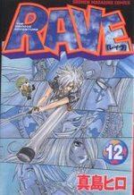 Rave 12 Manga