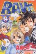 Rave 14 Manga