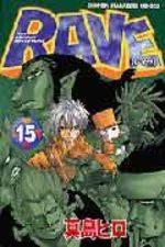 Rave 15 Manga