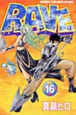 Rave 16 Manga