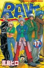 Rave 17 Manga