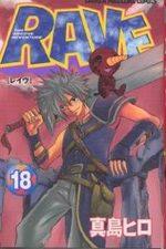 Rave 18 Manga