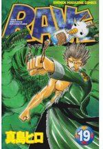 Rave 19 Manga