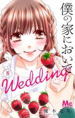 Come to me wedding 8 Manga