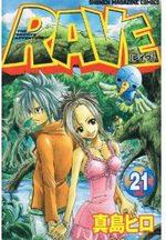 Rave 21 Manga