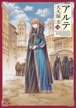 Arte 14 Manga