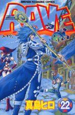 Rave 22 Manga