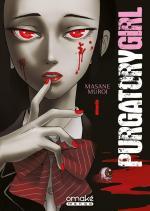 Purgatory Girl # 1