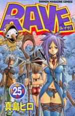 Rave 25 Manga