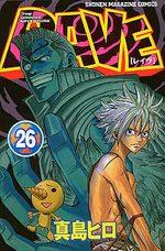 Rave 26 Manga