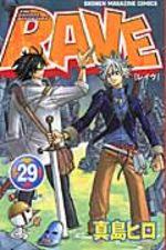 Rave 29 Manga