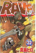 Rave 32 Manga