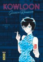 Kowloon Generic Romance T.1 Manga