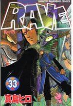 Rave 33 Manga