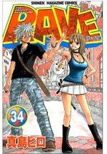 Rave 34 Manga