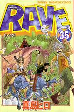 Rave 35 Manga