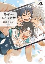 L'étranger du zéphyr 4 Manga