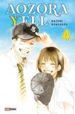 Aozora Yell 4