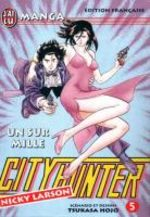 City Hunter # 5