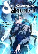 Shaman King & a garden 1 Manga