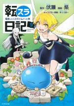 Tensura Nikki – Tensei Shitara Slime Datta Ken 5