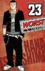 Worst 23 Manga