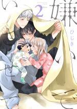 Laisse-moi te détester 2 Manga