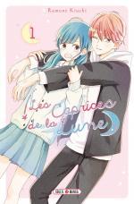 Les caprices de la lune 1 Manga