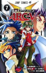Yu-Gi-Oh! Arc-V # 7
