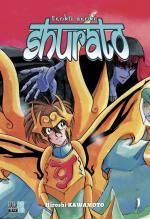 couverture, jaquette Tenkû senshi Shurato 1